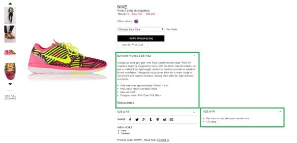 NikeSample